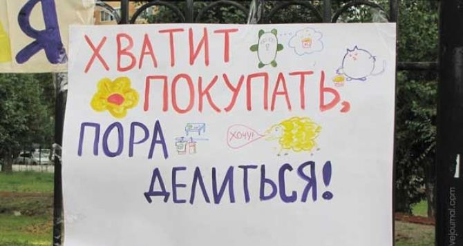 В Харькове пройдет ярмарка, на которой не понадобятся деньги