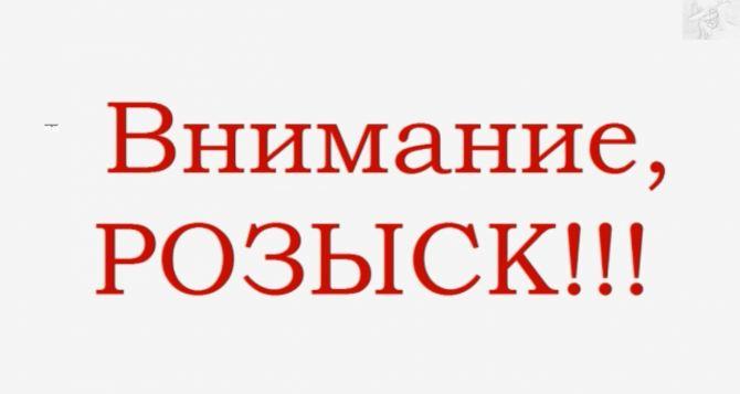 Объявлен в розыск экс-директор департамента ЖКХ Харьковской администрации