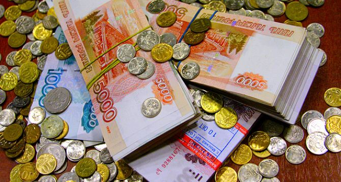 В Луганске начали выплачивать пенсии в рублях