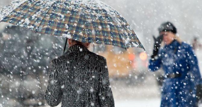 Погода на выходных в Луганске: мокрый снег