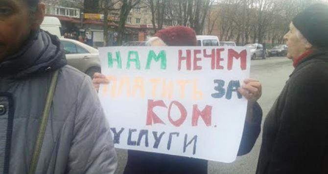 В Запорожье прошла акция протеста несогласных с повышением тарифов на услуги ЖКХ (ФОТО)