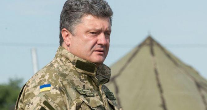 Парламент сегодня рассмотрит законопроект Порошенко о военном положении