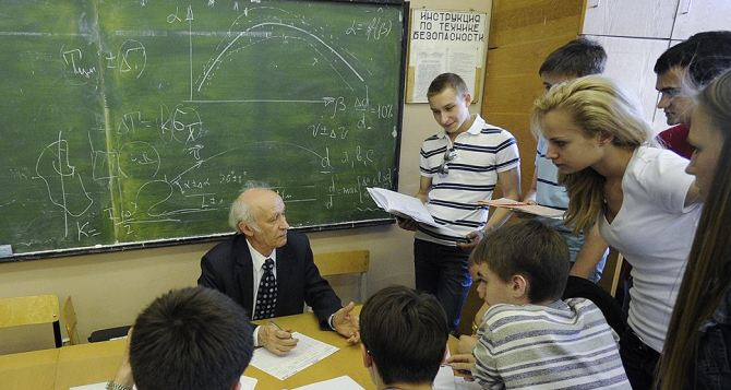 Из харьковских вузов массово увольняются преподаватели-пенсионеры