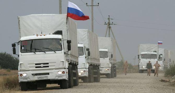 Россия планирует в ближайшие сроки отправить на Донбасс три гумконвоя