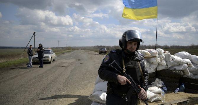 Ситуация в зоне АТО: за сутки погибли 6 украинских военных