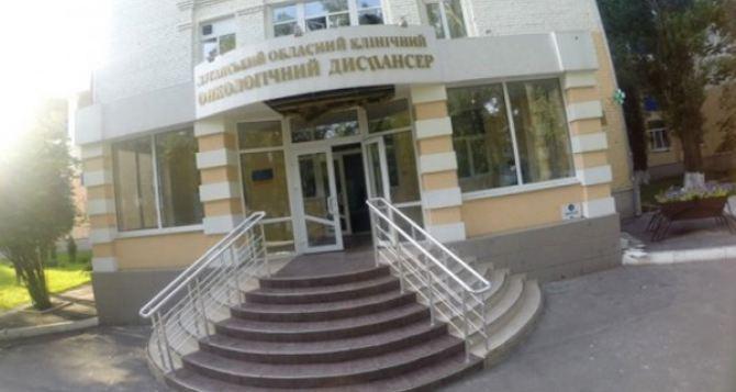 Из-за военных действий из луганского онкодиспансера уволилось 20% персонала