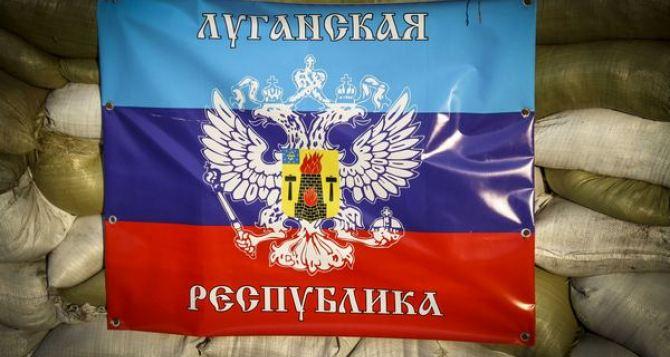 Южная Осетия открыла дипломатическое представительство в непризнанной ЛНР