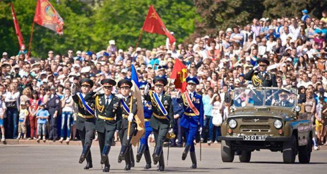 День Победы в Харькове пройдет без партийной символики и традиционного парада