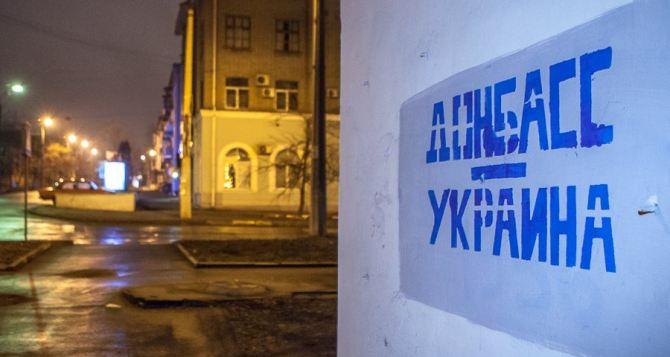 В Киеве переселенцы собираются провести акцию «Донбасс— это Украина»