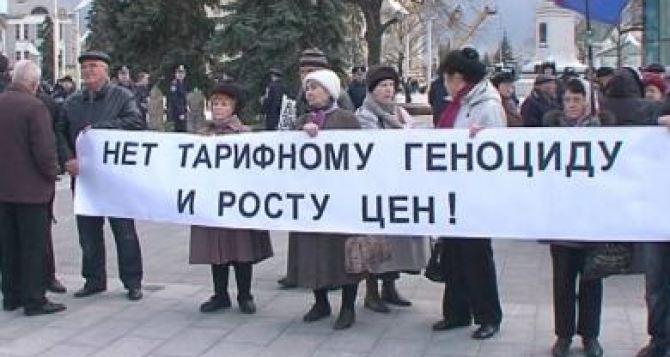 В Харькове протестовали против повышения коммунальных тарифов