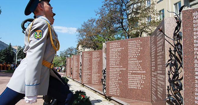 В Луганске пройдет ряд мероприятий к 29-й годовщине аварии на ЧАЭС