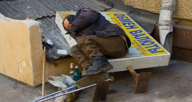 Украинцы оказались одной из самых несчастливых наций в мире. —Рейтинг
