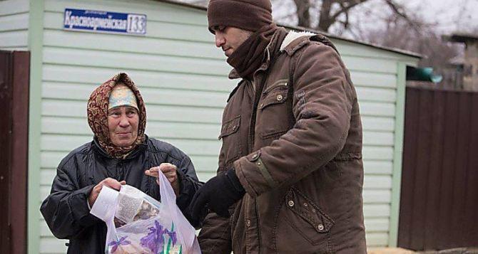 Компенсация за капитальный ремонт пенсионерам в свердловской области