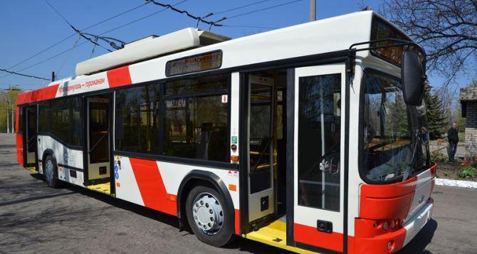 В Краснодоне появился еще один новый троллейбус
