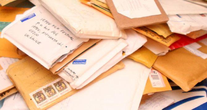 В Украине с 1мая повышаются тарифы на почтовые услуги