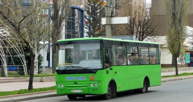 В Луганске 9мая для ветеранов будет действовать бесплатный проезд