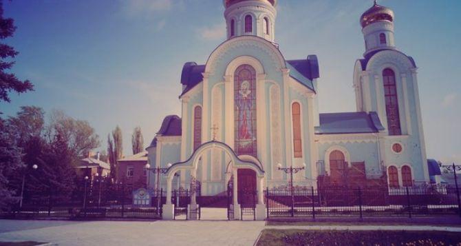Май в Луганске: свежие фотографии города