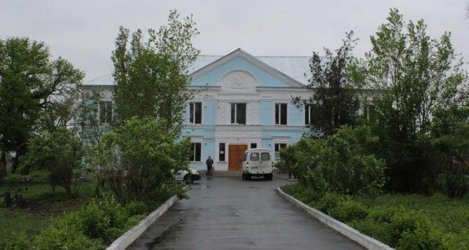 В Новосветловке восстановили гимназию, разрушенную в ходе боевых действий