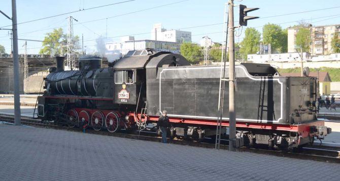 9мая в Харькове пустят ретро-поезд