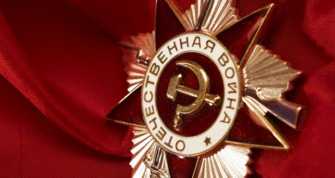 План праздничных мероприятий на 9мая в Донецке