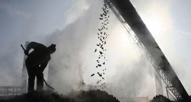 Закрытие 11 шахт обойдется Минэнергоугля в более 2,5 миллиардов гривен