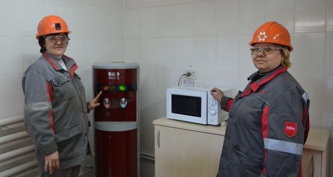 «Краснодонуголь» завершил ремонт комнат приема пищи в двух цехах