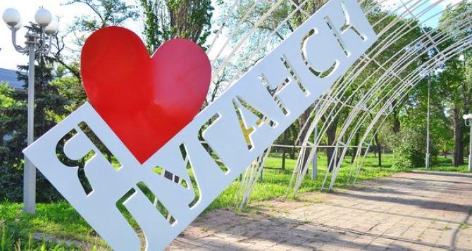 «Я люблю Луганск»: в городе появился знак, с которым все фотографируются