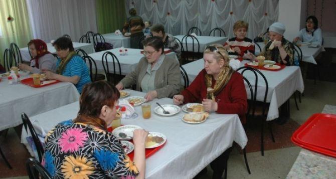 Где в Луганской области можно бесплатно поесть? (адреса)