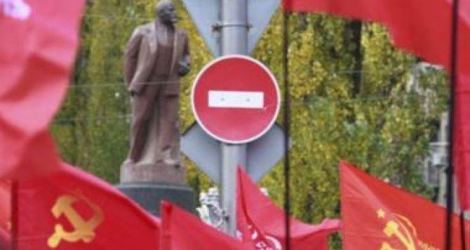 По декоммунизации надо провести референдум. —Глава Харьковского  облсовета