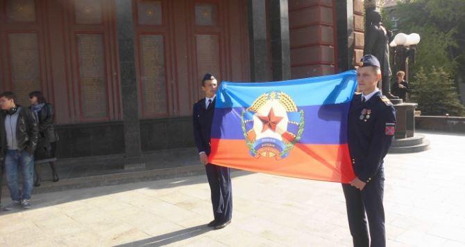 В самопровозглашенной ЛНР отметили первую годовщину создания своей Конституции