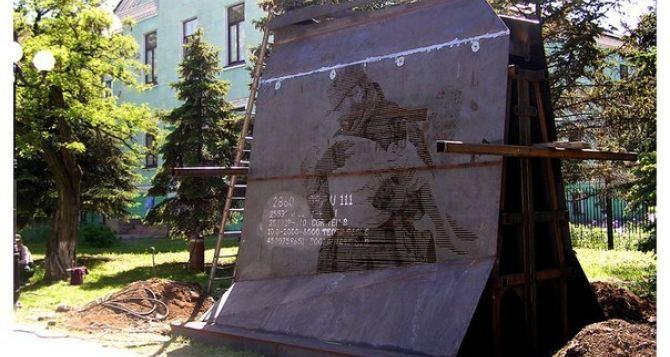 В Луганске поставили памятник детям, которые погибли во время боевых действий в городе