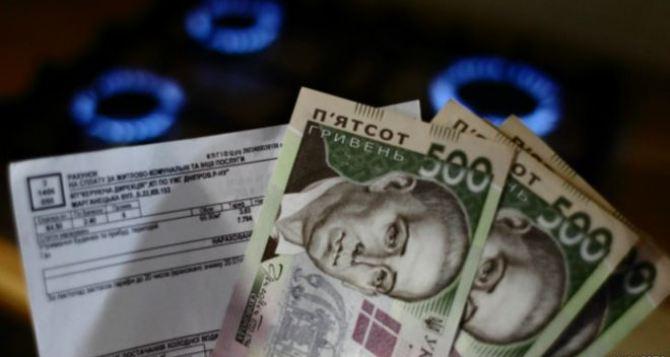 Антимонопольный комитет не смог обеспечить защиту прав украинцев в сфере коммунальных тарифов. —Счетная палата