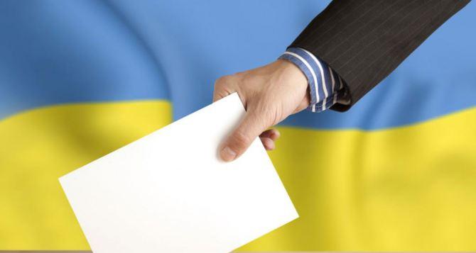 Харьковские активисты требуют отВР изменить систему местных выборов