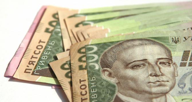 Жителей Луганска просят получить пенсии и социальные пособия