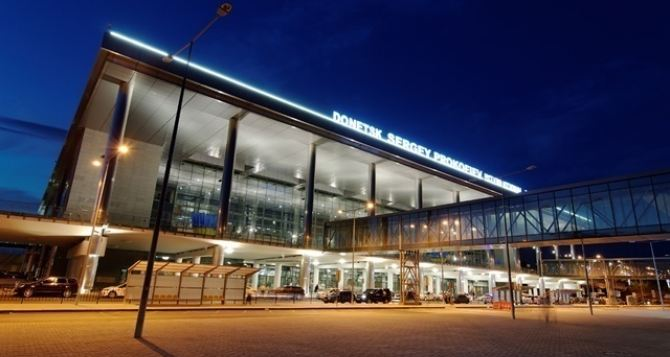 В Донецке хотят восстановить аэропорт