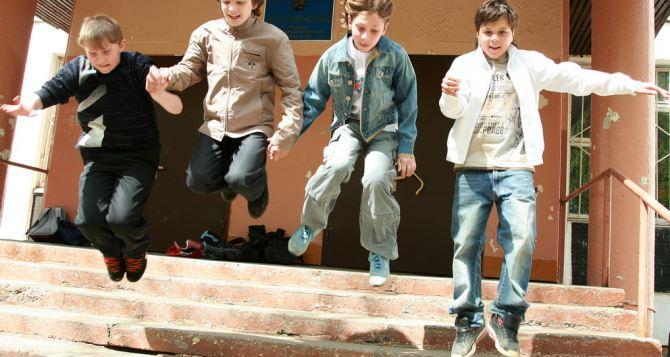 Воспитанники школ-интернатов Луганской области поедут на отдых в США и Австрию