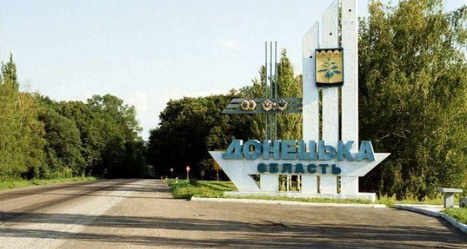 Донецкий губернатор проверил ход строительства фортификационных сооружений