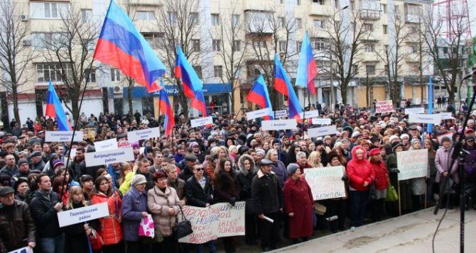 Жители ЛНР считают, что Украина не выполнит Минские договоренности. —Социолог