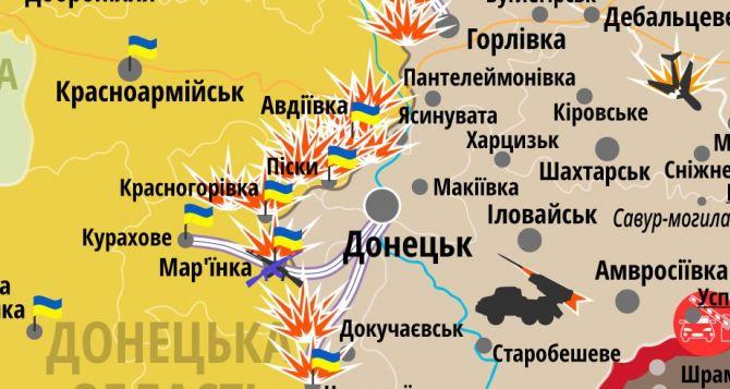 Из Красногоровки в Донецкой области эвакуировали людей