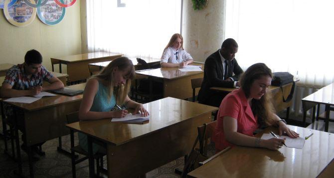 Студенты Луганского национального университета сдают госэкзамены в условиях эвакуации