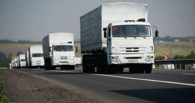 Очередной гумконвой из России на Донбасс отправится 11июня