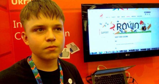 Юный программист из Луганской области, который удивил Microsoft, переехал в Киев