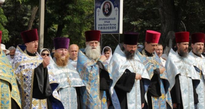 В Луганске прошел крестный ход в честь Луганской иконы Божией Матери (фото)