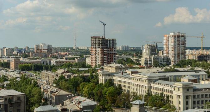 Харьков в тройке лучших городов Украины для ведения бизнеса