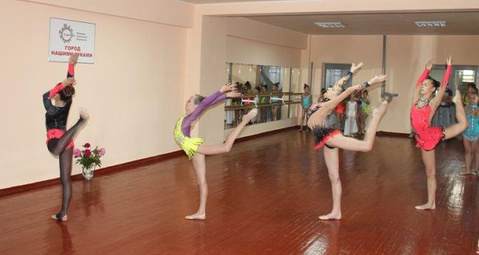 «Краснодонуголь» обустроил хореографический зал в спортивной школе №1