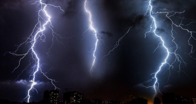 Гроза и сильный ветер ожидают луганчан 23июня