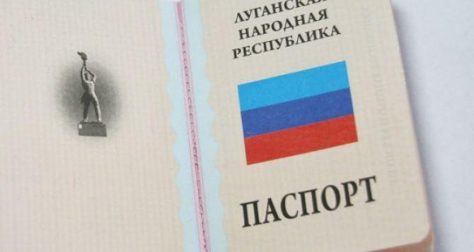 По каким паспортам получают пенсию в самопровозглашенной ЛНР?