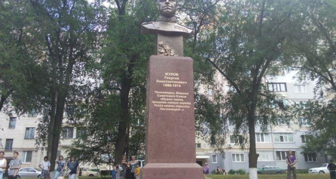 В Луганске открыли памятник маршалу Жукову (фото)