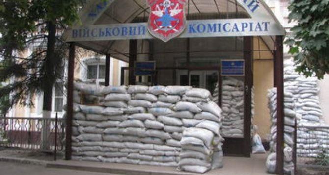 В Харькове родители призывников пикетировали военкомат