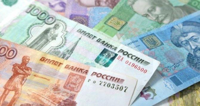 В Луганске будут штрафовать предпринимателей за завышение курса рубля к гривне